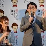 安田 顕, 福田 雄一, シソンヌ, 若月佑美, 乃木坂46, 戸塚 純貴