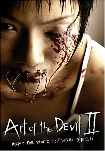 Art of the Devil DVD