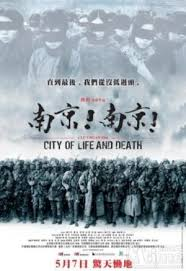 City of Life and Death film complet