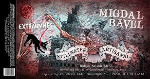 Stillwater Pumpkin Patch by Beer Labels Stl Hops A St Louis Beer Blog Part 3