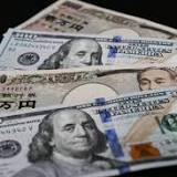 ドル, 外国為替, 円相場, 銭, 東京外国為替市場