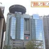 TBSテレビ, 誘拐, 信用毀損罪・業務妨害罪, 警視庁, 古田順子
