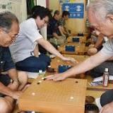 全日本アマチュア本因坊戦, 囲碁, 本因坊, 日本棋院, 毎日新聞社, 関西棋院, 世界アマチュア囲碁選手権戦