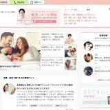 愛カツ, 恋愛, 結婚活動, 大木隆太郎, 恋愛結婚学研究所