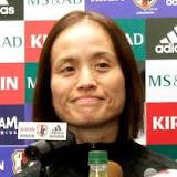 サッカー日本女子代表, 日本, 長野市, サッカースイス代表, 高倉町, 高倉麻子, 南長野運動公園総合球技場