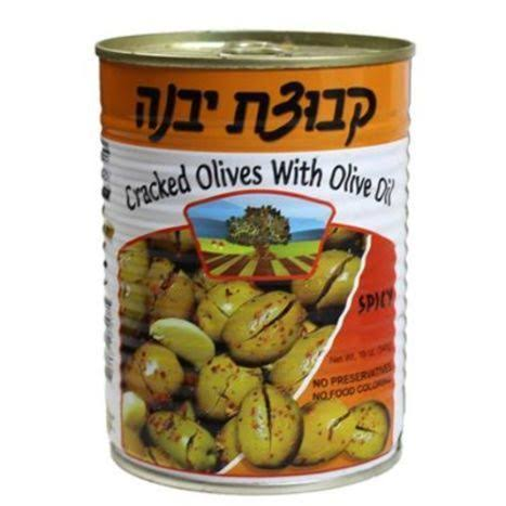 Kvuzat Yavne Cracked Olives with Olive Oil - 19 oz can
