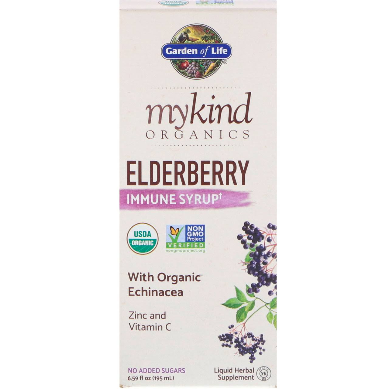 Garden of Life Elderberry, Immune Syrup - 6.59 fl oz