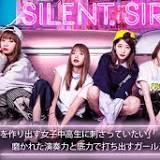 Silent Siren, サイレン, バンド
