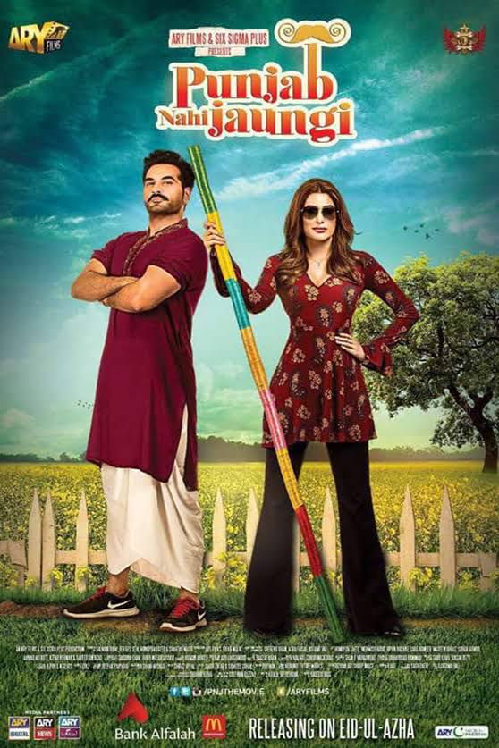 Punjab Nahi Jaungi 2017 Full Movie Download WEB-DL 720p 1.09 GB