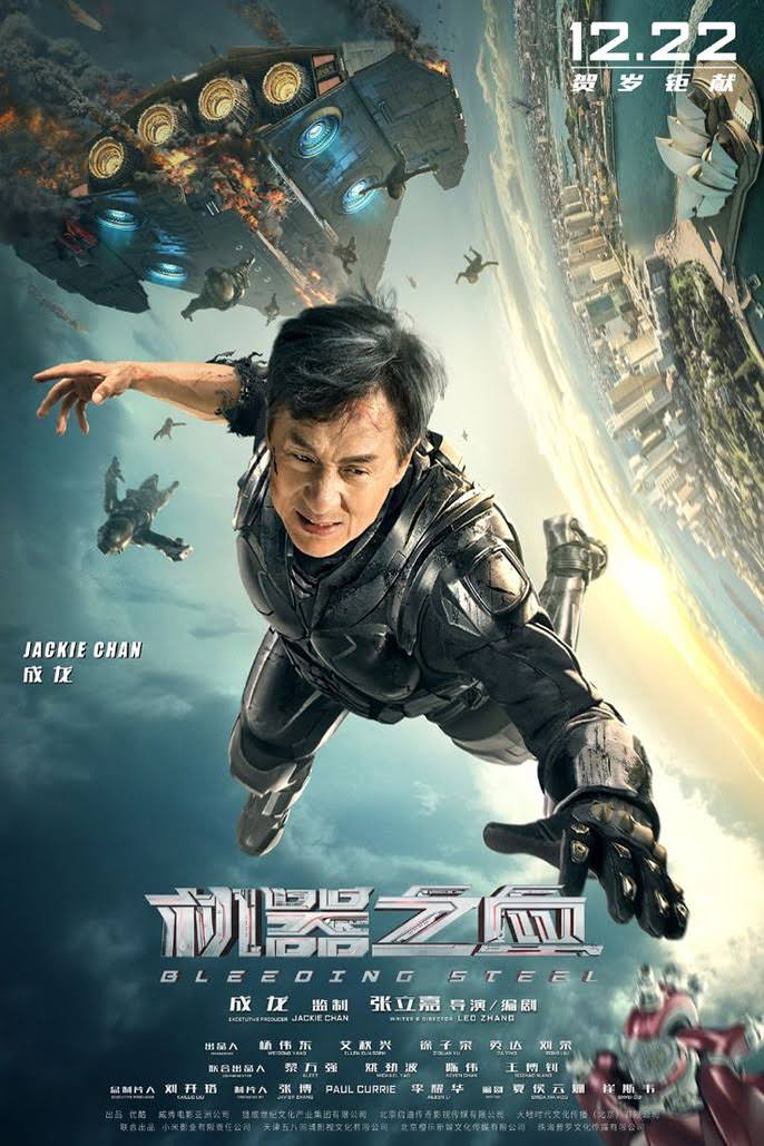 Bleeding Steel-Bleeding Steel