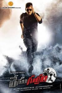 Race Gurram 2014 Telugu Movie Download BluRay 720p And 1080p