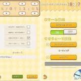 けものフレンズ, ブシロード, Android, iOS
