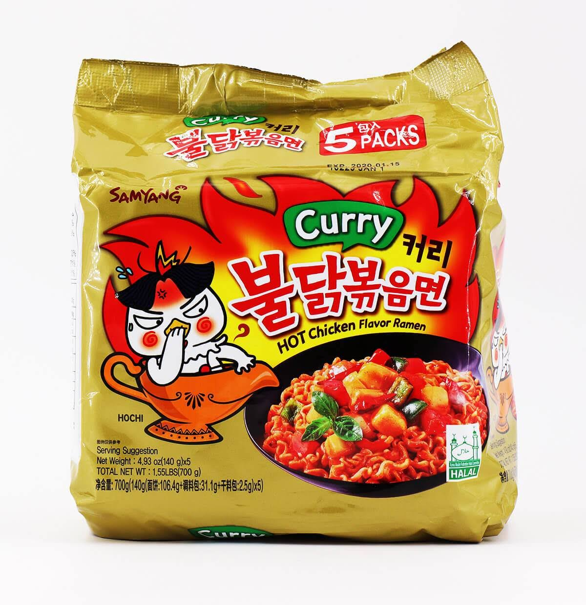 Samyang Hot Chicken Curry Flavor Ramen