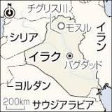 モースル, ISIL, イラク, イラク治安部隊