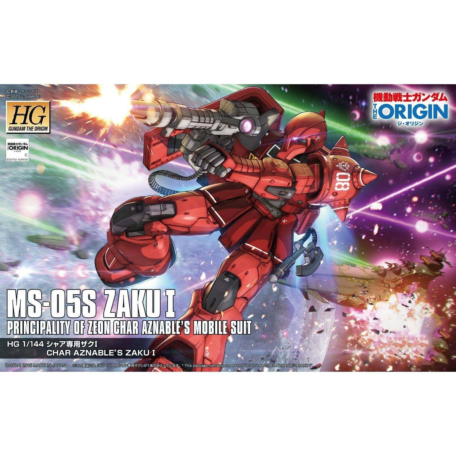 Bandai Gundam HG MS-05S Char's Zaku I Plastic Model Kit - 1/144 Scale