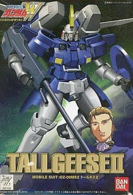 Bandai Ban077158 Tallgeese Ii Mobile Suit - 1/144 Scale