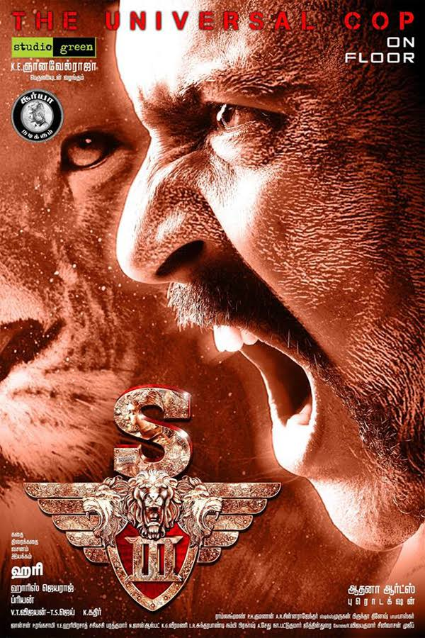 Singam 3 Hindi Full Movie Download Hindi Dubbed DTHRip
