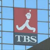 TBSテレビ, 誘拐, 信用毀損罪・業務妨害罪, 古田順子, 警視庁