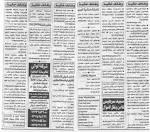 سوق العمل العربي