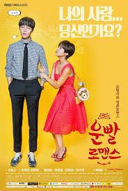 Lucky Romance -Woonbbalromaenseu