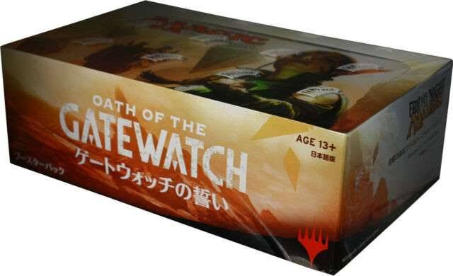 Magic The Gathering Oath of The Gatewatch Japanese Booster Box