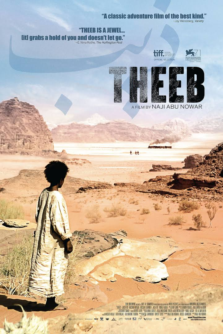 Theeb-Theeb