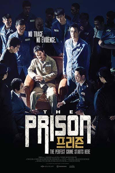 The Prison-The Prison