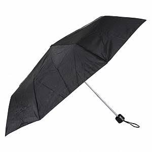 "KS Brands Black 21"" Supermini Umbrella - with Matching Sleeve"