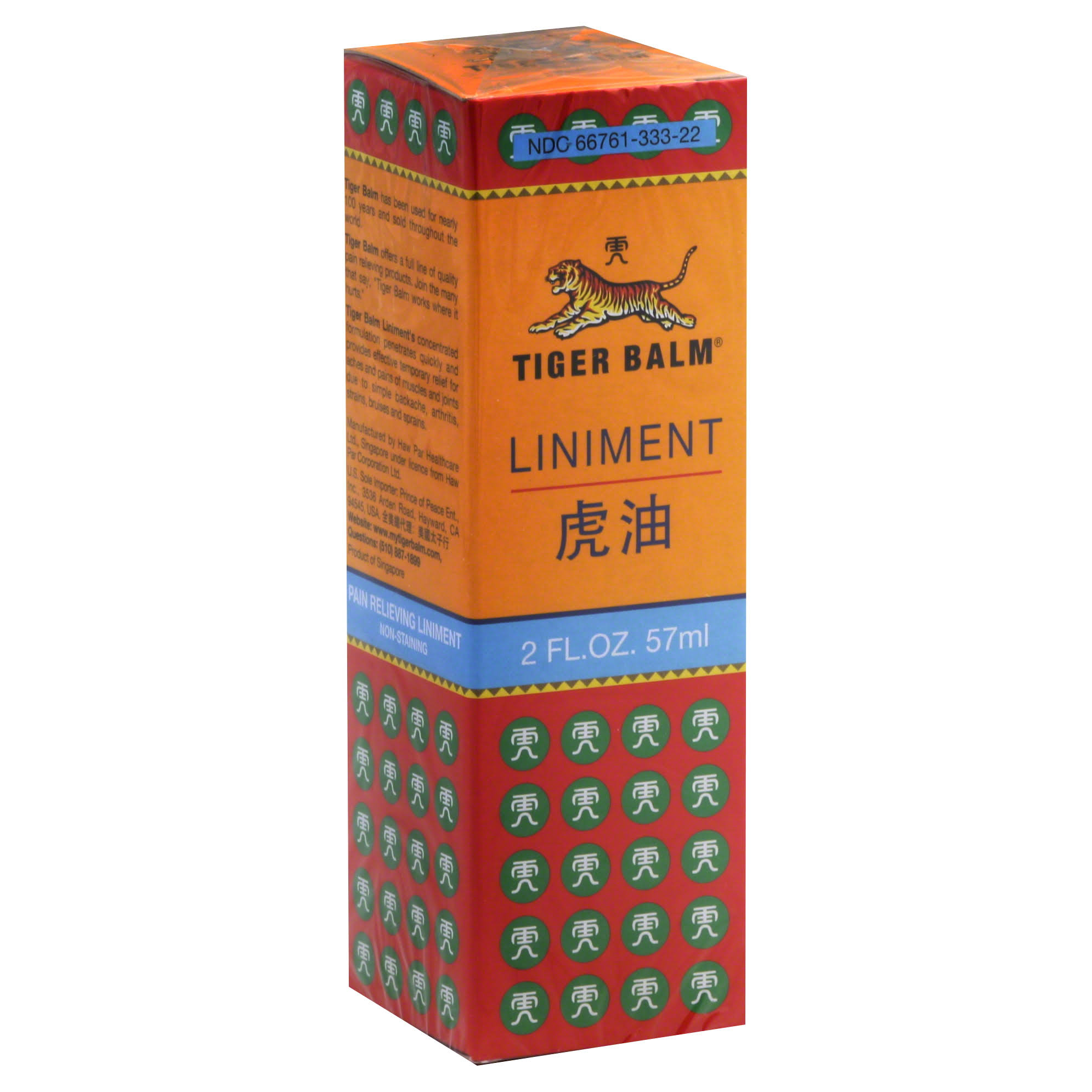 Tiger Balm Liniment - 2 Oz