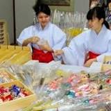 出石神社, 日本, 初詣, 豊岡市, 正月, 縁起物