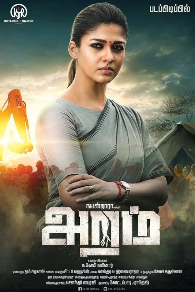 Aramm Tamil Movie Download 2017 HDRip 400MB